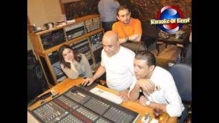 تسلم الايادى موسيقى كاريوكى مصر+كورال 01224919053