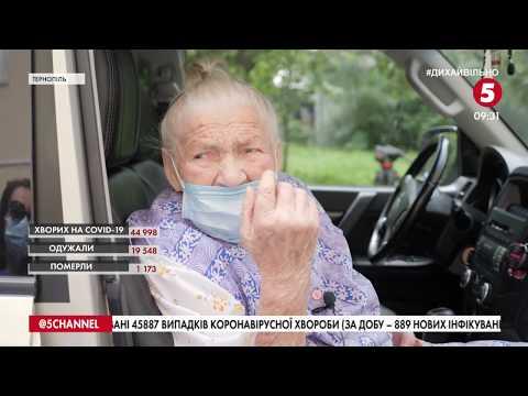 Найстарша пацієнтка: 95-річна