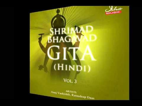 Bhagavad Gita - Chapter 18 (Complete Hindi translation)