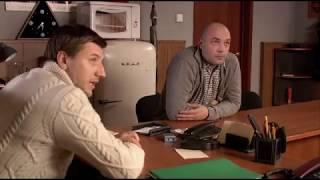 Шилов и отдел. Новые сотрудники Мила Сорокина и Окунев.