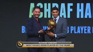 Achraf Hakimi wins Best Young Arab player Globe Soccer Awards | 2020 HD 1080i