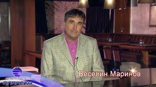 VESELIN MARINOV / Веселин Маринов - блиц, 2018