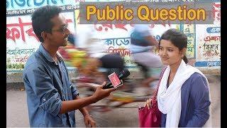 Public Question - Episode 01 ( BD funny Interview)