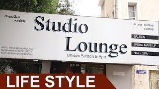 Studio Lounge Unisex Saloon & Spa - Brand New Lifestyle Segment | Tamil Edition