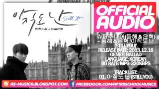 [MP3/DL] Donghae & Eunhyuk (동해 & 은혁)  - Still You (아직도 난)