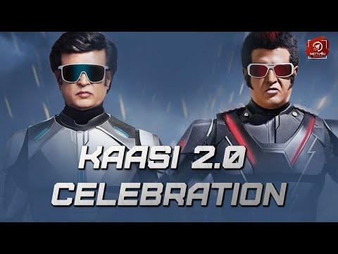 2.0 Kasi Theater Celebration   Rajinikanth   Shankar