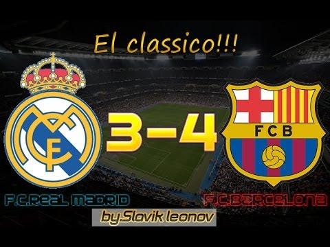 Реал - Барселона: Смотреть онлайн трансляцию матча