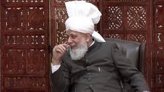 Gulshan-e-Waqfe Nau Atfal - 9th February 2020