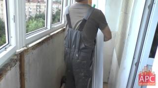 Технология остекления балкона пвх окнами от арсеналстрой.