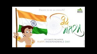 Happy Independence Day | Lets Salute the Nation