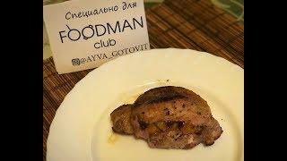 Свинина с персиками и брусникой: рецепт от Foodman.club