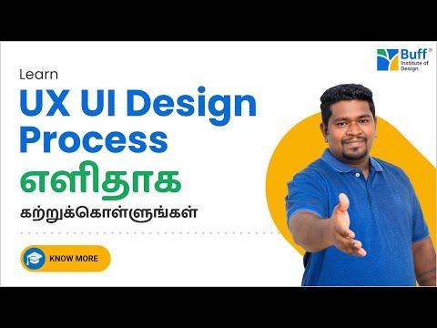Learn UX UI Designing Process | UX UI Design Beginner Video by Udayalingam in தமிழ்