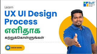 Learn UX UI Designing Process | UX UI Design Beginner Video by Udayalingam in தமிழ்