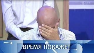 Сталали Украина независимой? Время покажет. Выпуск от22.08.2017
