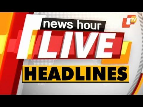 9 AM Headlines 01 Dec 2018 OTV