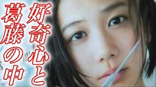 女優の清水富美加(22)が突然の引退宣言。その後の番組その理由がま...