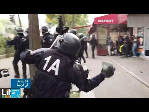 فرنسا: تحقيق في اعتداء عناصر من شرطة مكافحة الشغب على المتظاهرين  - 14:55-2019 / 5 / 7