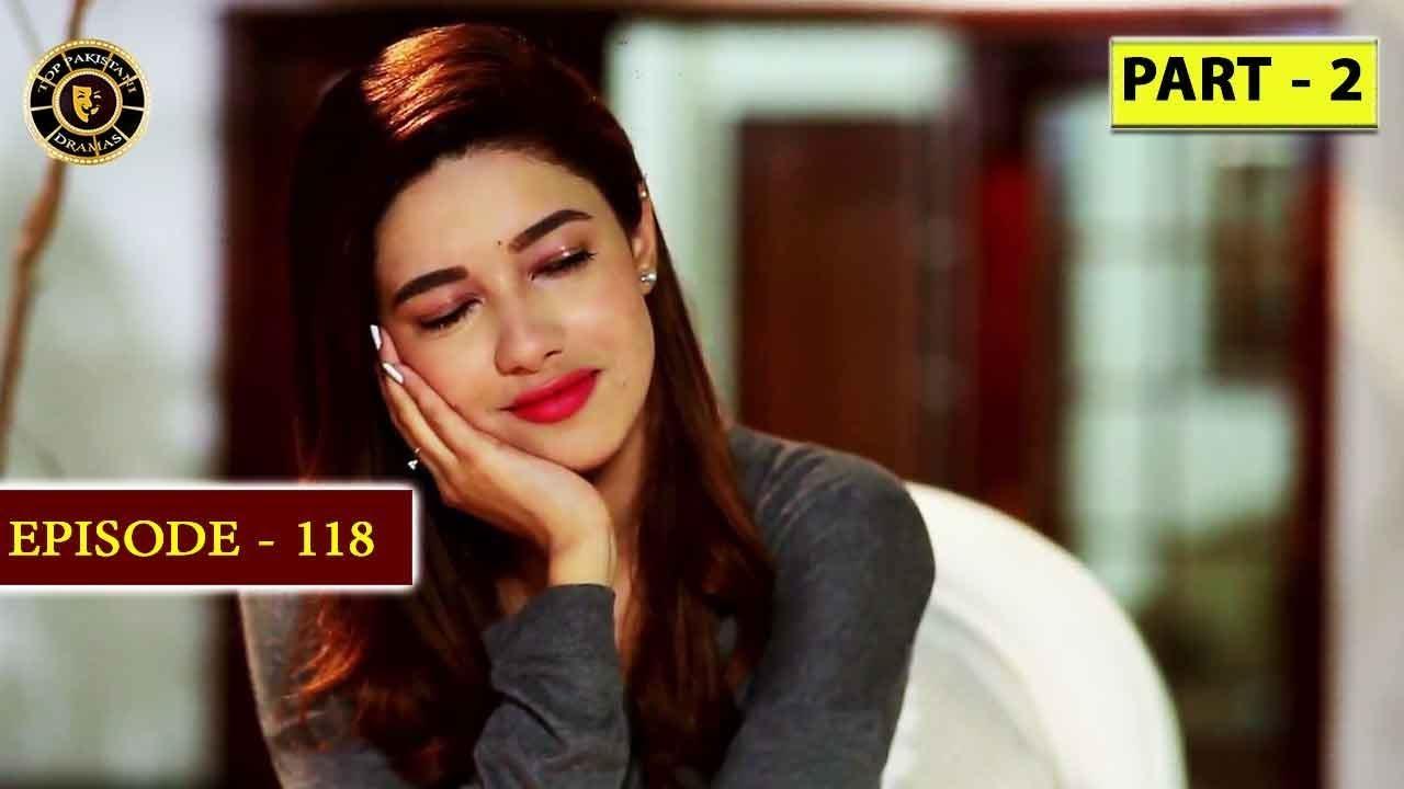 Meri Baji Episode 118 - Part 2  Jun 13, 2019 ARY Digital