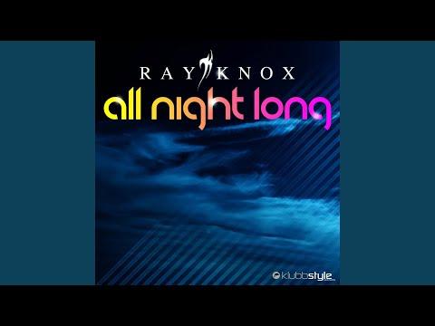 All Night Long (Stefan Rio Remix)
