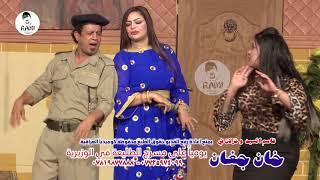 رقص وغناء غزلان و قاسم السيد يموت ضحك من مسرحية خان جغان 2018