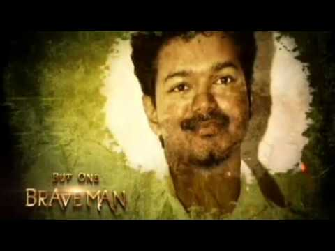 PUIL OFFICAL TRAILER SONG THALAPATHY VIJAY