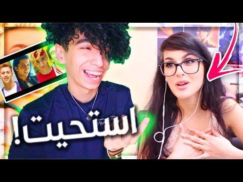 ردة فعل الاجانب على اغنية دايلر - حابب نفسي (فيديو كليب حصري )   2019