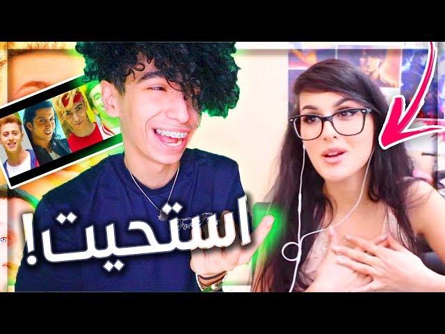 ردة فعل الاجانب على اغنية دايلر - حابب نفسي (فيديو كليب حصري ) | 2019