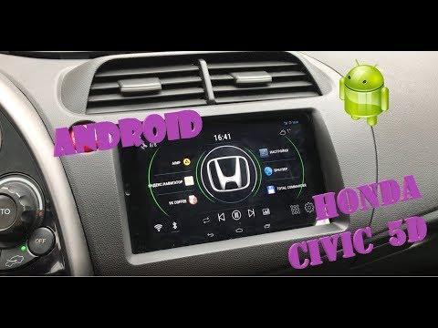 Nexus7 для Civic 8gen