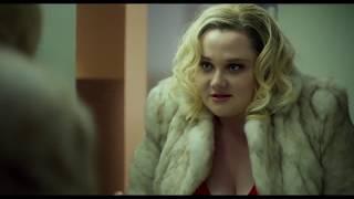 Patti Cake$ - Trailer