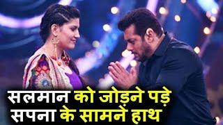 Salman Khan Loves Sapna Chaudhary 😍 Zareen Secret Love For Salman Khan   Bigboss 14 Release Month  