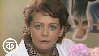 """х/ф """"Птичье молоко"""" из цикла """"Специальный корреспондент"""" в постановке В. Бровкина (1986)"""