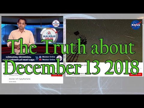 The Truth about End of World NASA December 13 2018, Geminid meteor shower
