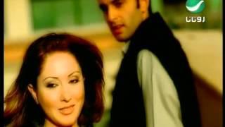 Rajaa Belmalih Shoa El Oyoun رجاء بلمليح  - شوق العيون