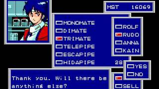 Mega Drive Longplay 132 Phantasy Star II Part 3 Of 8