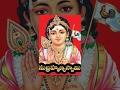 Subramanya Swamy - Telugu Devotional Movie