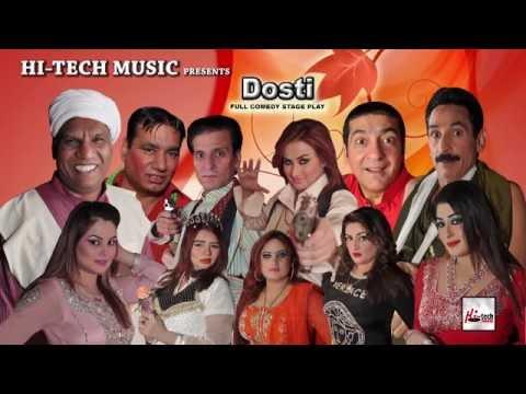 DOSTI (TRAILER) - 2016 BRAND NEW PAKISTANI COMEDY STAGE DRAMA