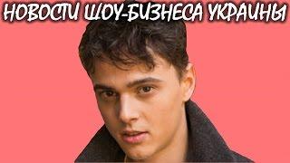Никита Алексеев чуть не погиб на съемках клипа. Новости шоу-бизнеса Украины.