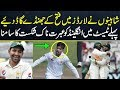 Pakistan vs England 1st Test Day 4 | Pakistan Win By 9 Wickets | Post Match Analysis