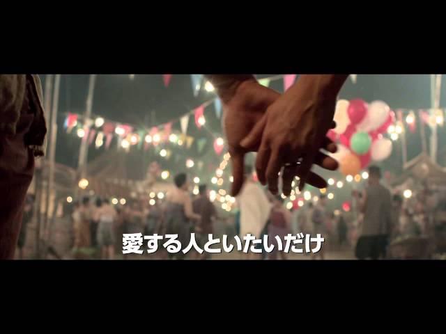 タイの怪談をリメイクし、本国タイでヒットを記録したラブストーリー!映画『愛しのゴースト』予告編