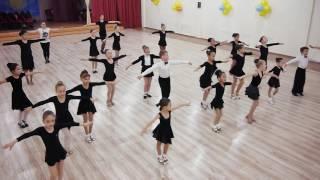 Школа танцев в Алматы