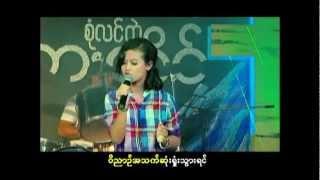2013 Myanmar Gospel Song by (Sone Thin Par)