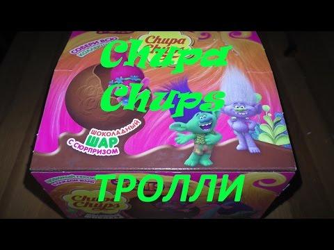 Открываем Чупа Чупс Тролли Chupa Chups Trolls