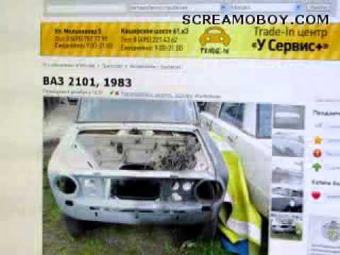 Отправка Двигателя Субару Импреза EL15 в Н.Новгород - YouTube
