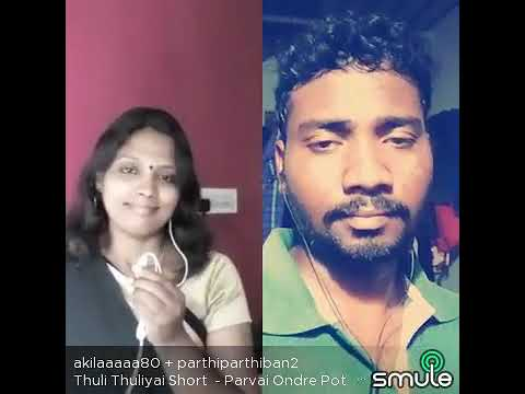 Paarvai Ondre Pothume Movie Free Download. ofrece family sent Nuevo horas Services loved agosto