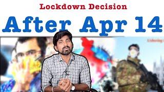 Apr 14 Lockdown | ஊரடங்கு உத்தரவு முடியுமா? | Tamil Pokkisham | Vicky | TP