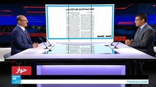 يحيى محمد عبد الله صالح: الأنباء عن ملاحقة السلطات الفرنسية لي كاذبة