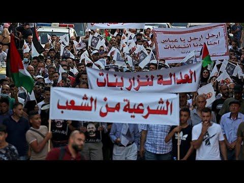 شاهد: المئات يتظاهرون في رام الله مطالبين برحيل الرئيس عباس…  - 22:54-2021 / 8 / 2