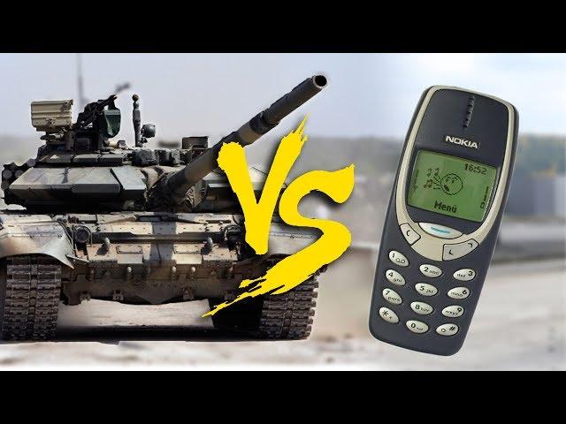 TANK VS NOKIA 3310