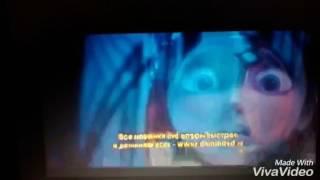 Ролан/Герда Снежная королева 3 огонь и лёд. (Трейлер краткое описание мульта)