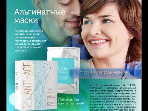 Маска для комбинированной кожи лица (овсянка, мед, репейное масло). Маски для лица от Beauty Ksu